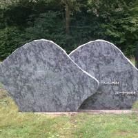 Staand monument S17 Gebr. Ridder Grafmonumenten Bovensmilde en lLutten Eden Groep
